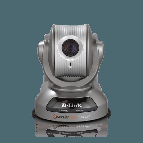 D-LINK DCS-6620 Una Cámara de Seguridad de Alta Gama pero Económica.