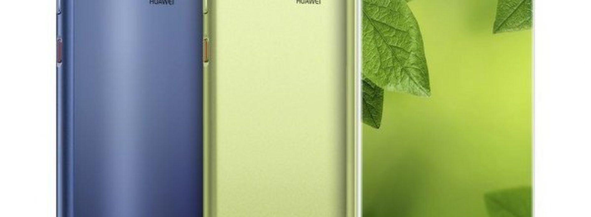 Este es el Huawei P10 Plus con pantalla 2K